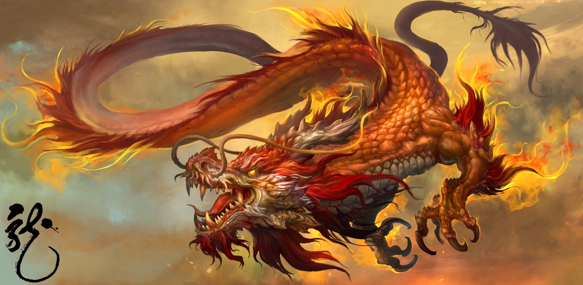 Scary Red Dragon Wallpaper
