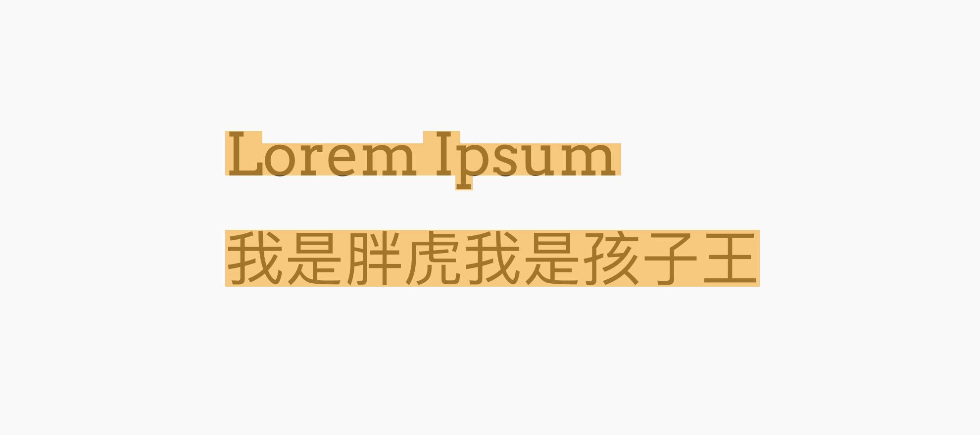 消滅 Lorem 吧!仿真內容的介面設計 - De-Magazine - Medium