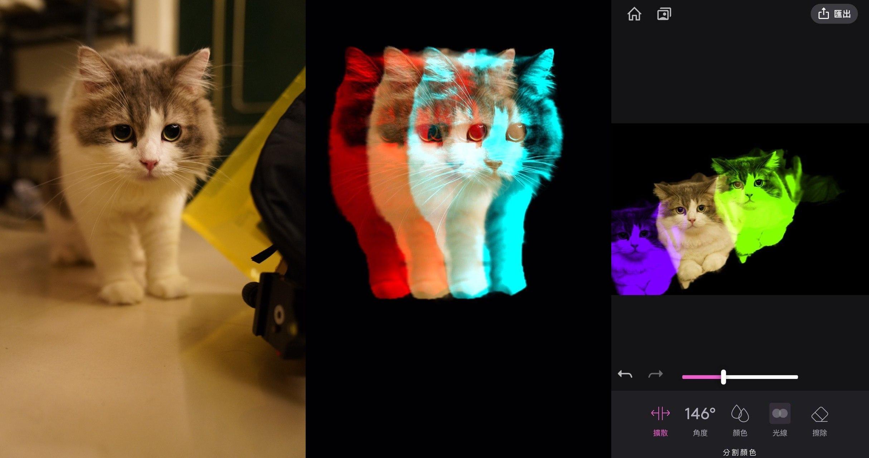 [IG拍照]千萬別錯過的IG修圖濾鏡!Quickart讓你拍出雜誌般的特效,讓你的Instagram與眾不同 | by 科技康新貴 | 指尖 ...