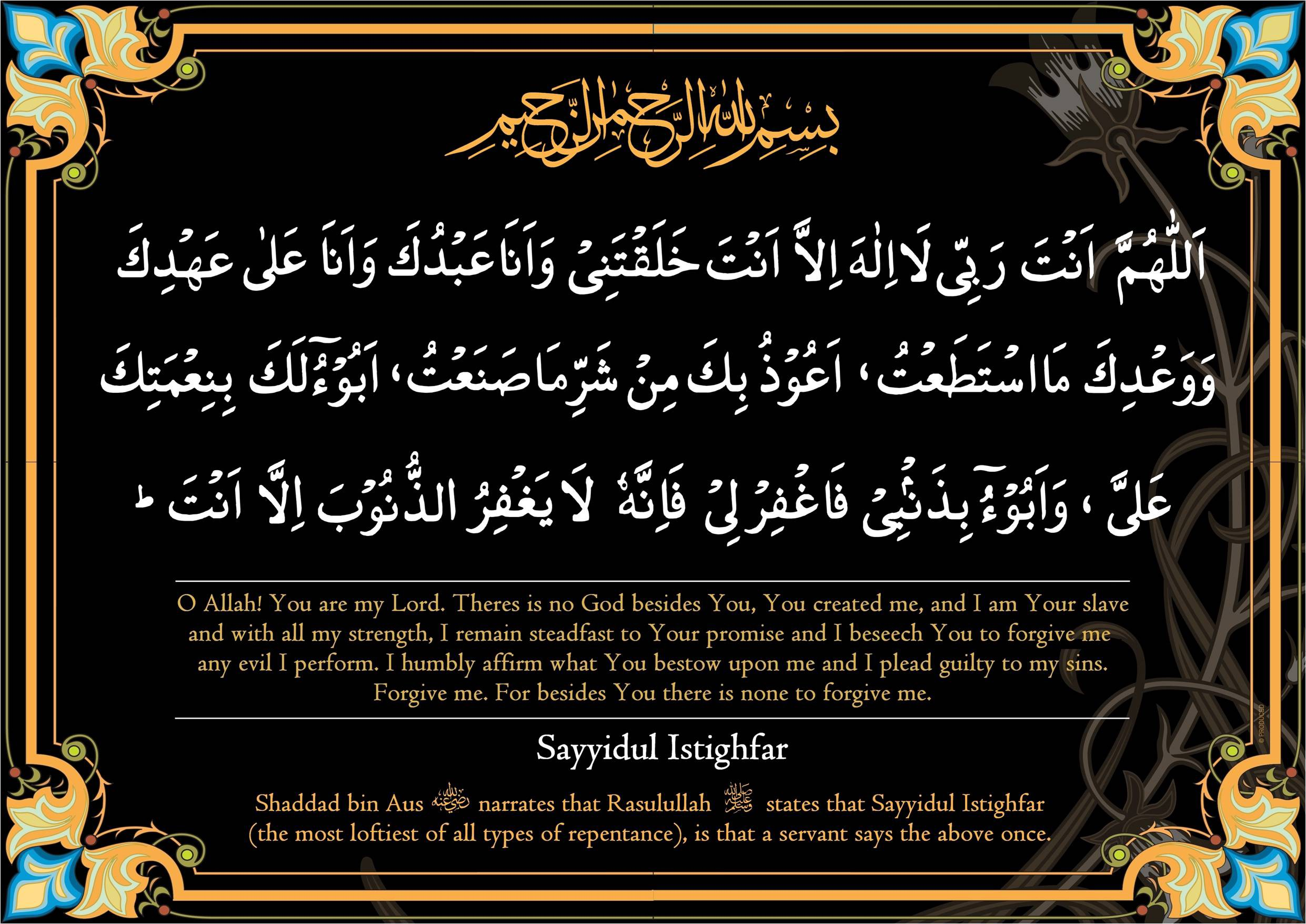 Sayyidul Istighfar The Best Method Of Asking Allah For