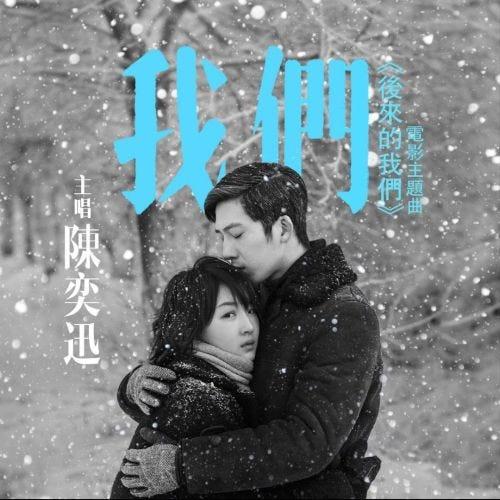 10 Filmes sobre a China Moderna