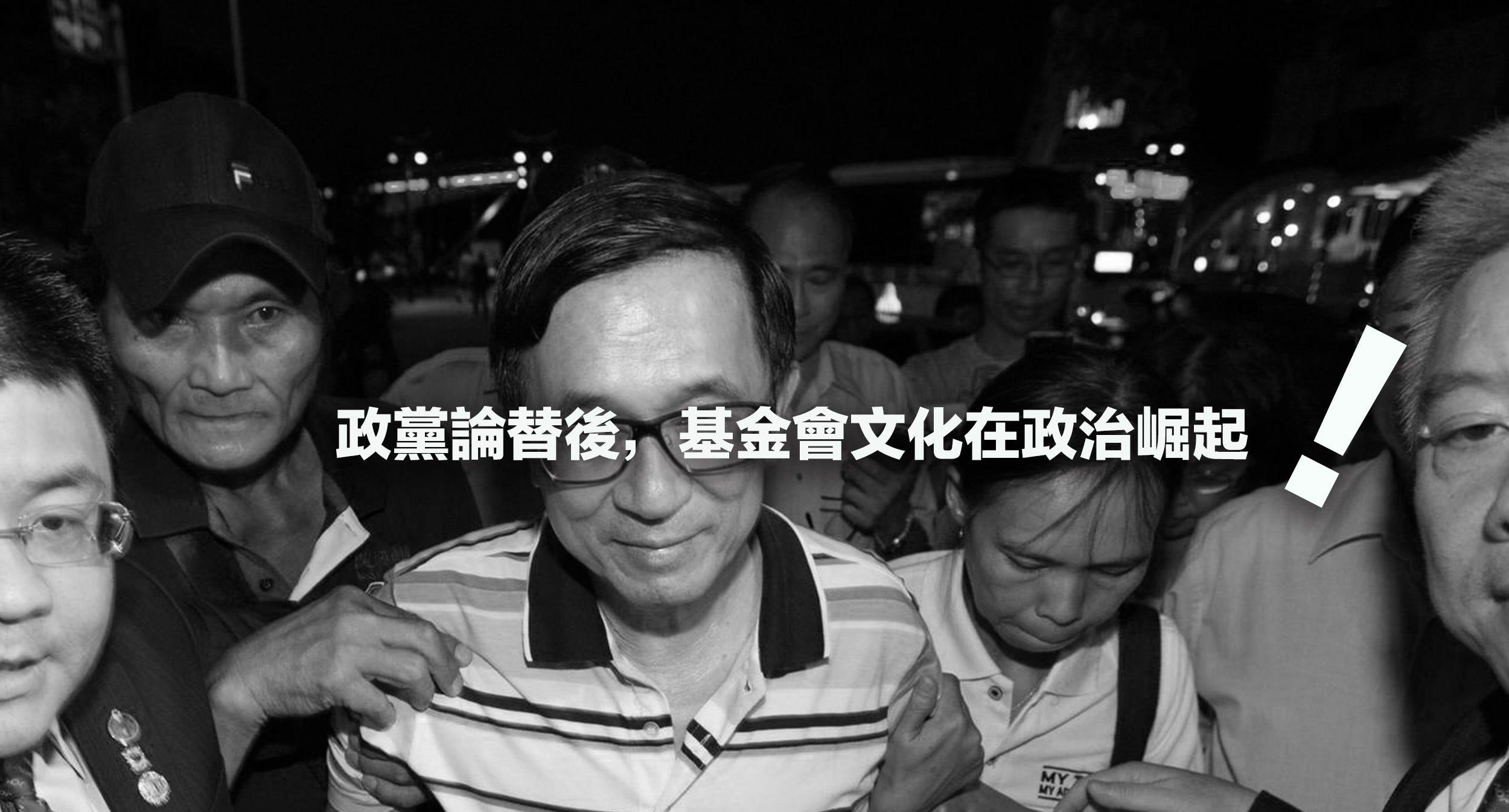 臺灣現代政治文化:基金會(二). 你需要一個基金會嗎? | by Angeldeal media | Angeldeal media | talk市場 | Medium