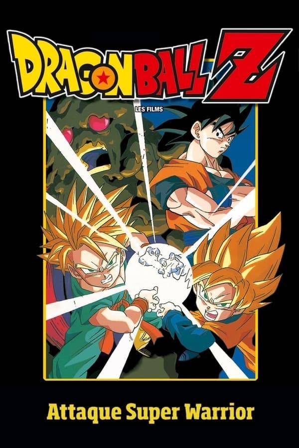 Dragon Ball Z: Supersonic Warriors | Dragon Ball Wiki | Fandom