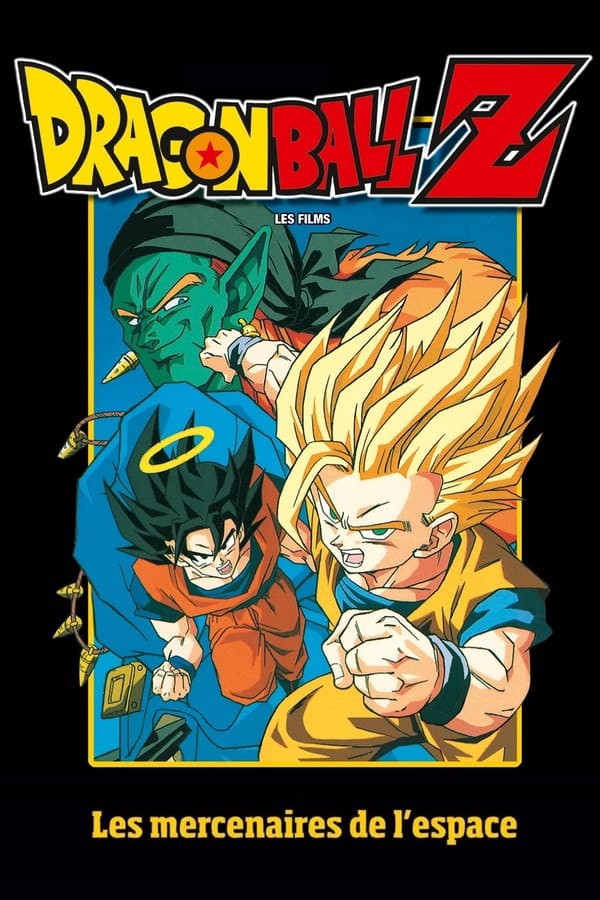 Dragon Ball Z En Streaming : dragon, streaming, REGARDER, Film〝Dragon, Mercenaires, L'espace〞en, Streaming, Dragon, L'espace, (1993), `Complet
