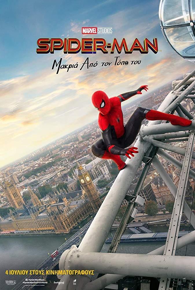 Spider Man. Into.the. Spider Verse. 2018.1080p. WEB DL. DD