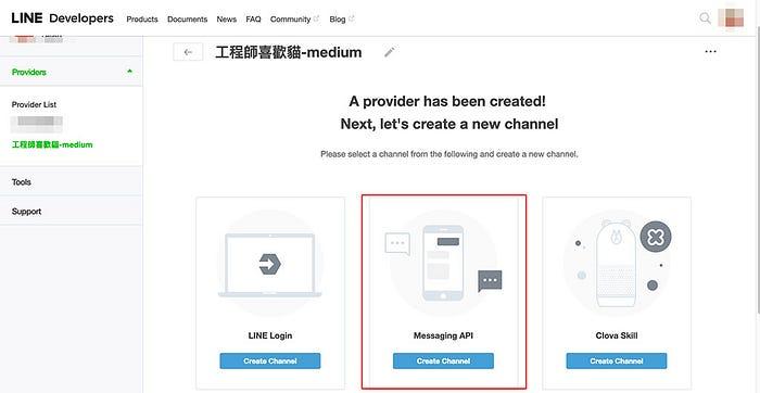 選擇「Messaging API」