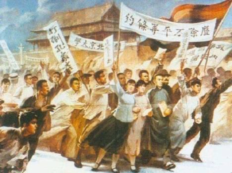 """五四新文化""""的实质:瓦解宗法家族,建立国家主义. """"五四""""是中国近代史上的一个重大事件。今天,仅将""""五四""""命名为青年的节日局限了。…   by  江上小堂 """