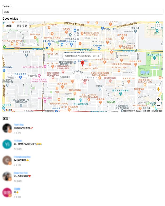 place API自動完成地址、地點評論摘要