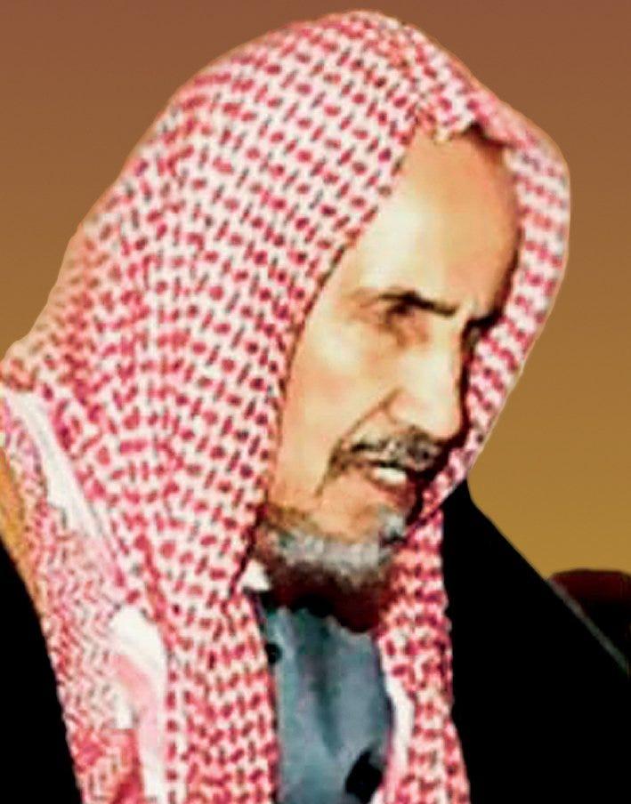 Abd Al-aziz Ibn Baz : al-aziz, Rebuttal,, Shaykh, Tagir, Medium