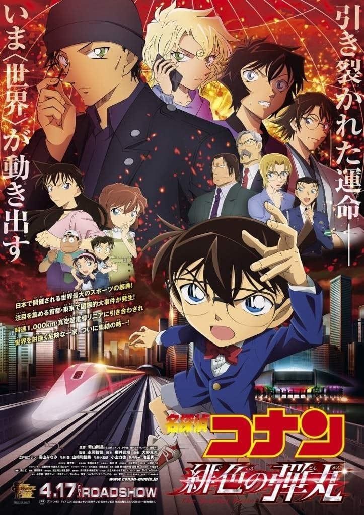 "Detective Conan Film Streaming : detective, conan, streaming, Watch~[Online], ""Detective, Conan:, Scarlet, Bullet, (2021), ªFull.HD., STREAMING, English], Detective, Medium"