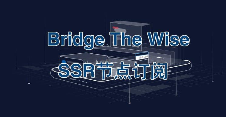 ssr節點/ssr賬號/ssr購買/ssr高速節點 - ssrandv2rayandss