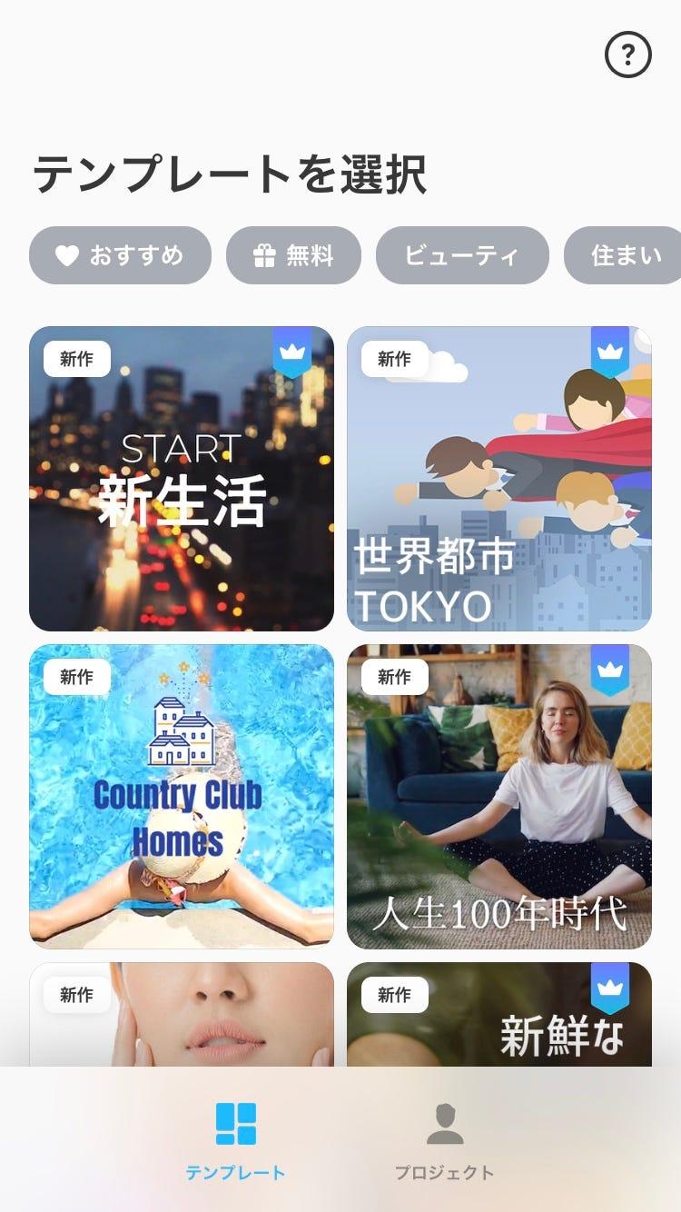 推薦VideoBoost App,簡單製作行銷廣告影片的影片編輯器 - Ariel 行銷女子在日本 - Medium