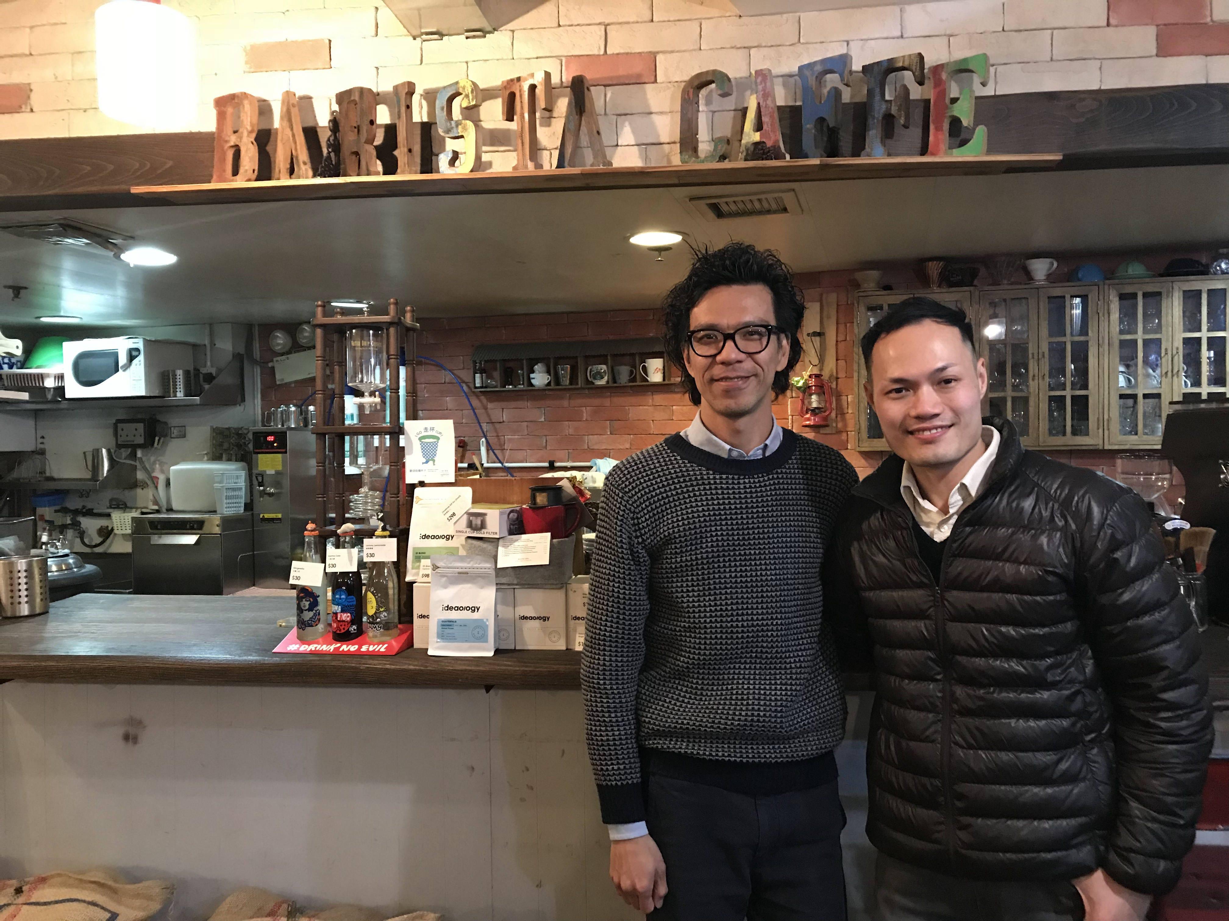 咖啡創業的自學之路 (七) — 人物專訪Chester Tam. 香港精品咖啡行業發展至今大約已有12年時光。常言道10年為 ...