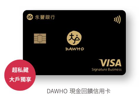 2019 年平民無腦信用卡重點整理 - Ryan Hsu - Medium