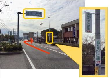 地図 篠田山交差点