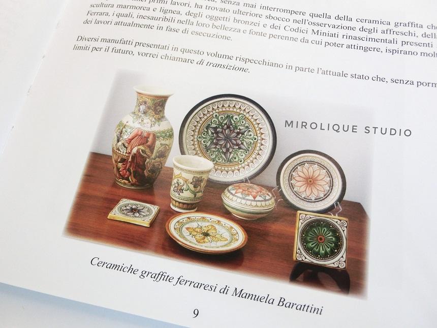 итальянская керамика из Феррары