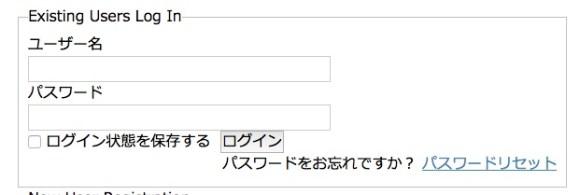 ログイン手順/ログイン画面