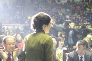 President Park Geun Hye took office in February 2013.