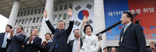 Understanding South Korea's Presidential Elections