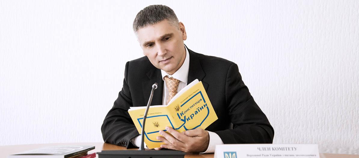 Офіційна сторінка народного депутата України Юрія Мірошниченка