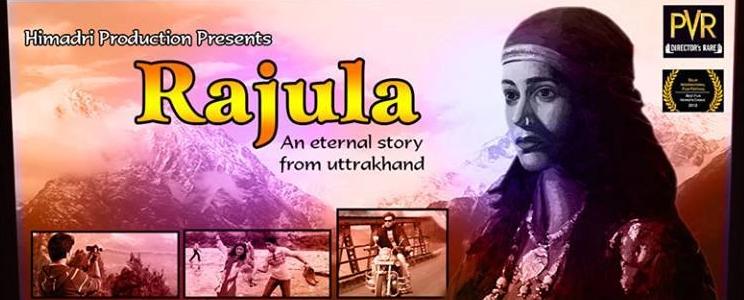 बॉलीवुड फिल्मों में पहाड़ तो काफी दिखता है पर उत्तराखंड का स्थानीय सिनेमा कहां गया