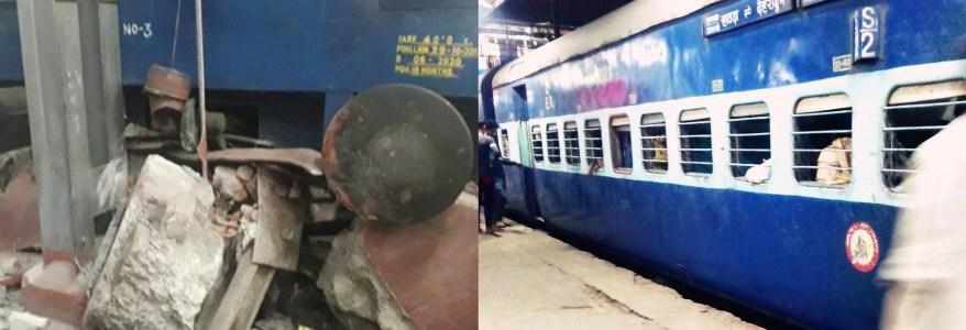 देहरादून रेलवे स्टेशन पर एक बड़ा हादसा होते-होते बच गया, स्टेशन पर मची अफरा-तफरी