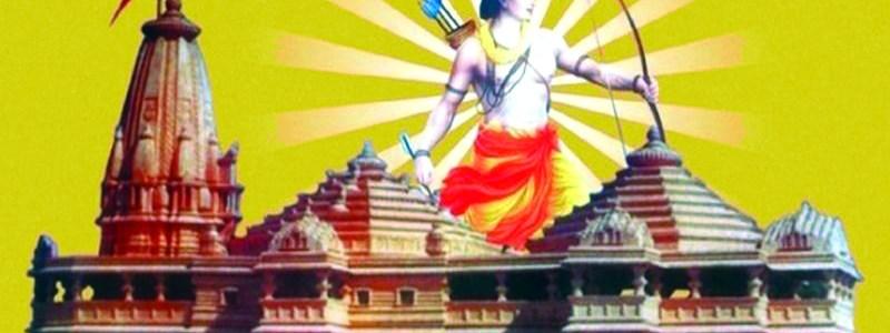 राममंदिर पर सुप्रीम कोर्ट का बड़ा फैसला, बातचीत के जरिए हल निकालने के विकल्प पर चिंतन
