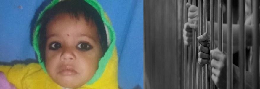 उत्तराखंड में दिल दहलाने वाली घटना, दादी और बुआ ने करवा दी चार साल की बच्ची की हत्या