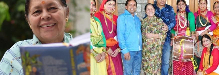 खुशखबरी – डॉ. माधुरी बड़थ्वाल को राष्ट्रपति ने दिया 'नारी शक्ति पुरस्कार', उत्तराखंड के लोकसंगीत के लिए मिला पुरस्कार