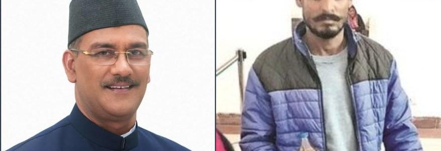 Big Breaking सीएम रावत की सुरक्षा में सेंध, पेट्रोल लेकर मुख्यमंत्री आवास में घुसा युवक