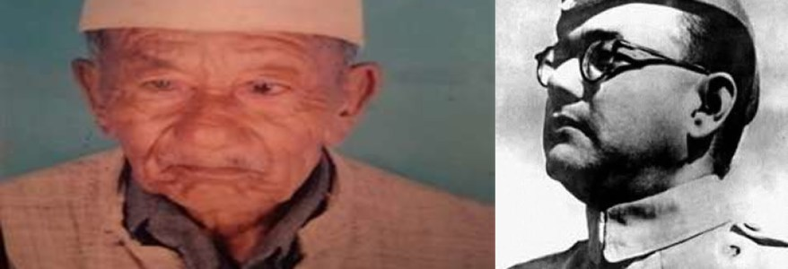 उत्तराखंड : आजाद हिंद फौज में रहे 101 साल के स्वतंत्रता संग्राम सेनानी का निधन, इलाके में शोक की लहर
