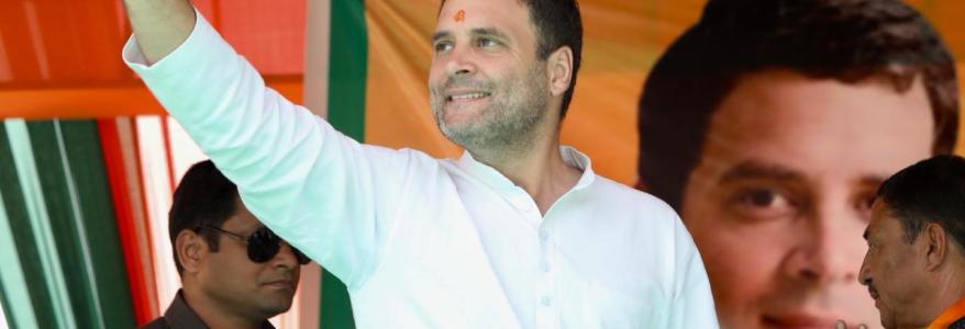 पांच साल में सभी के अकाउंट में सीधे 3 लाख 60 हजार दिए जाएंगे – राहुल गांधी