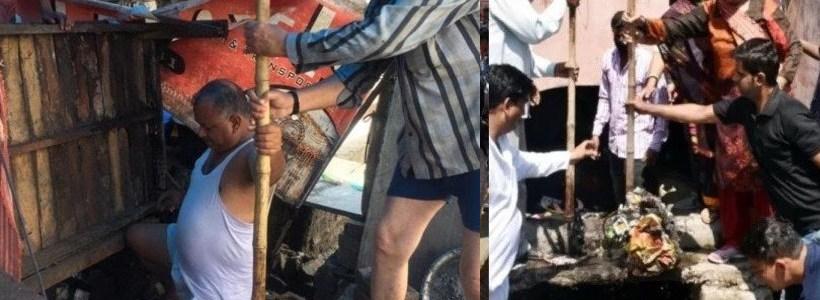 हरिद्वार में सफाई पर राजनीति, नगर निगम के विरोध में मेयर पत्नी  और पति नाले साफ कर रहे