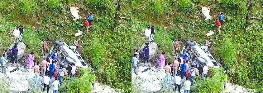 उत्तराखंड : मुंहबोली बेटी को भिटौली देने जा रही थी, रास्ते में भीषण दुर्घटना में जान चली गई