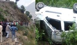 उत्तराखंड : पहाड़ी से नीचे गिरी CISF इंस्पेक्टर की कार, पूरे परिवार की हादसे में मौत