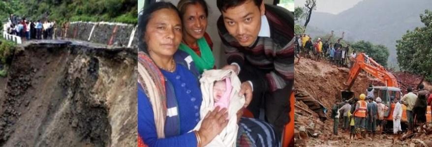 उत्तराखंड : बारिश, भूस्खलन, रोडब्लॉक के बीच खिलती जिंदगी, मलबे में फंसी एम्बुलेंस में जन्म
