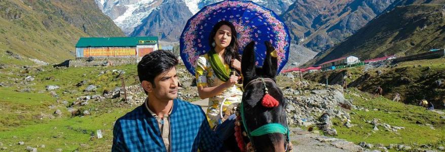 उत्तराखंड को मिला बैस्ट फिल्म फ्रैंडली स्टेट के लिए राष्ट्रीय पर्यटन पुरस्कार, राज्य में फिल्म शूटिंग को प्रोत्साहन पर मिला पुरस्कार