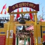 नवरात्रि विशेष : देवभूमि में यहां मवेशियों की रक्षा के लिए देवी ने लिया झूलादेवी का रूप, दूर-दूर तक है मान्यता
