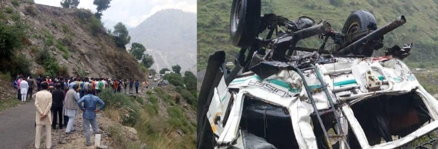 उत्तराखंड : गहरी खाई में गिरी यात्रियों को ले जा रही मैक्स, 4 लोगों ने घटनास्थल पर ही दम तोड़ा
