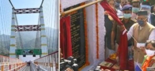 Uttarakhand ऋषिकेश में बना 346 मीटर लम्बा पैदल झूला पुल जानकी सेतु, मुख्यमंत्री ने किया लोकार्पण
