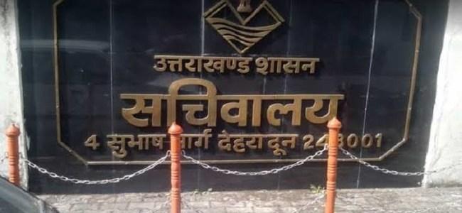 Uttarakhand सरकारी कर्मचारियों और कार्यालयों के लिए कोरोना को देखते हुए दिशानिर्देश जारी, मुख्य सचिव ने 25 बिंदुओं का आदेश जारी किया, पढ़िए