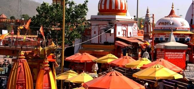 Haridwar Kumbh 2021 : देखिए 10 तस्वीरें, सजी-धजी कुम्भनगरी और कोरोना का असर