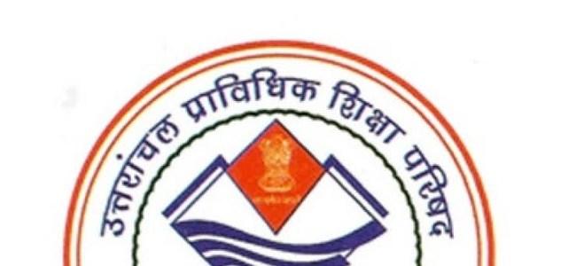 Uttarakhand कैसे बनेगा 12वीं और 10वीं का रिजल्ट, पढ़िए सरकार ने की कमेटी गठित