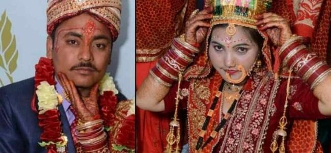 Uttarakhand नाक और मुंह दबाकर मारा किरण को पति ने, सिर्फ 3 महीने पहले हुई थी शादी