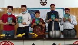 Uttarakhand बंगाण के समाज, भाषा एवं लोक साहित्य पर लिखी पहली किताब, उत्तरकाशी के मोरी तहसील का इलाका है बंगाण