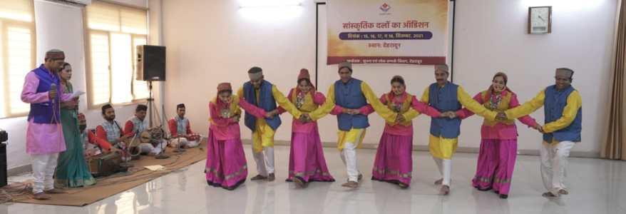 Uttarakhand सूचना विभाग में हुआ सांस्कृतिक दलों का ऑडिशन, सरकार की योजनाओं का करेंगे प्रचार