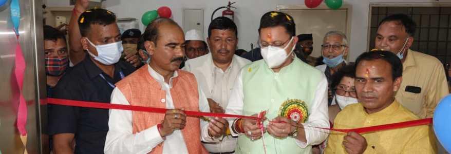 Uttarakhand बागेश्वर पहुंचे सीएम धामी, 9424.23 लाख लागत की 42 योजनाओं का लोकार्पण एवं शिलान्यास किया
