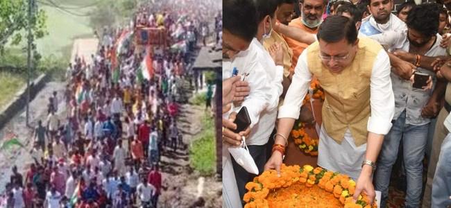 Uttarakhand शहीद की अंतिम यात्रा, उमड़ा जनसैलाब, सीएम धामी ने भी पुष्पचक्र अर्पित किया