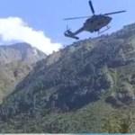 पिथौरागढ़ : धारचूला में एयरफोर्स का बचाव अभियान, 140 लोग दुर्गम इलाकों में फंसे हैं यहां