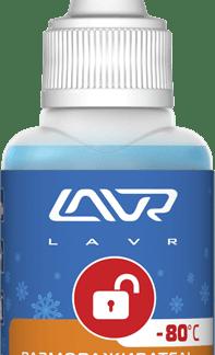Размораживатель замков LAVR c силиконовой смазкой 40 мл Ln1304